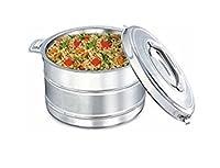 ホットケースCasserole 2500ml /ステンレススチール調理器具/ chapatiメーカー/ 2.50リットル/ Veg Non Veg Food Warmer /母の日ギフト/ 3日Deliver / chapati Roti