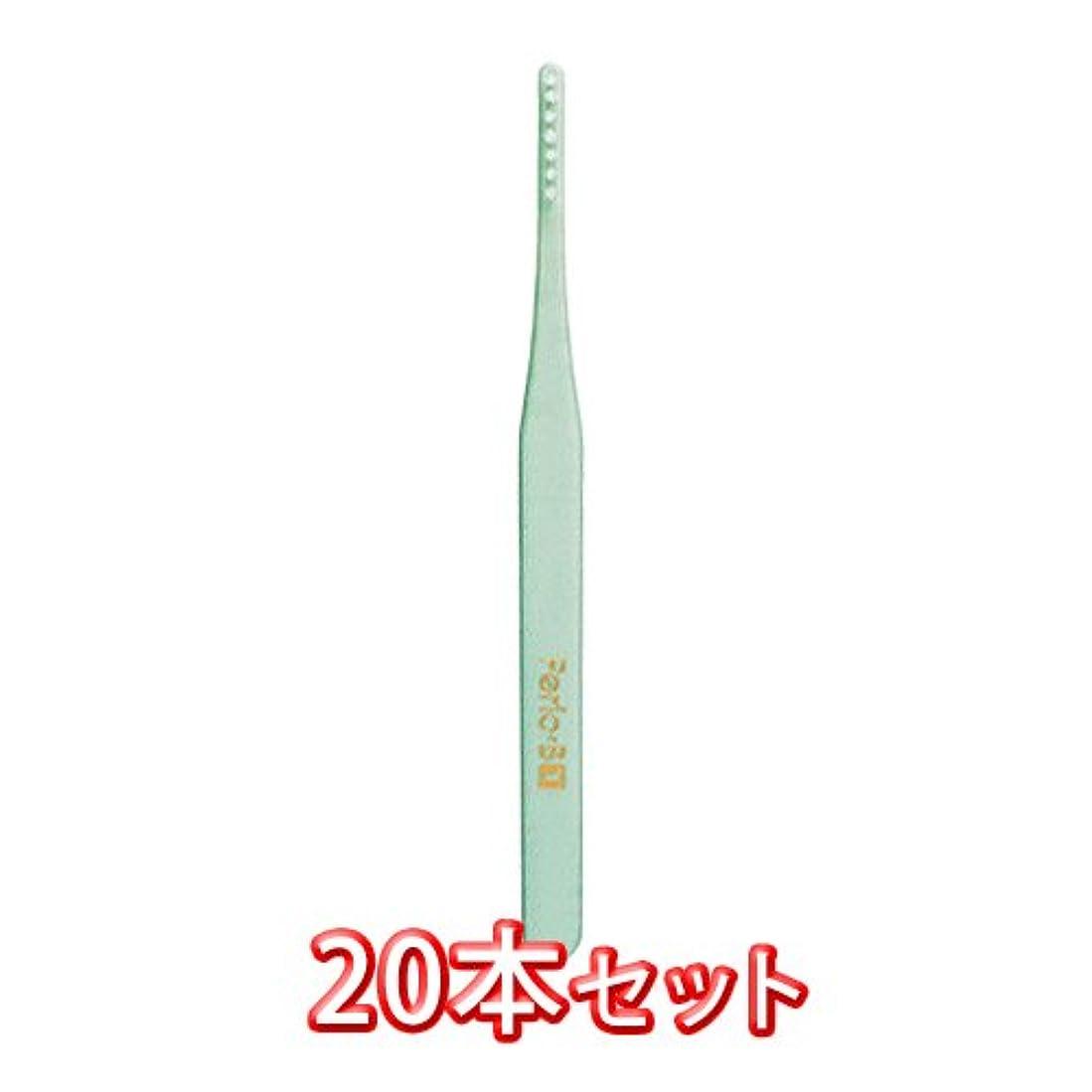 生む大宇宙発明サンスター ペリオ歯ブラシ 20本入 ぺリオB1