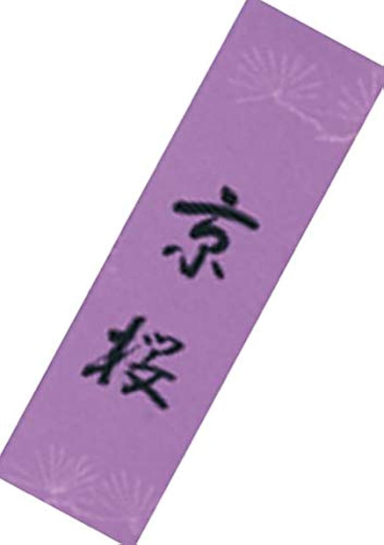 脳アクセシブル爆発するShoyeidoの京都Cherry Blossoms Incense、35 Sticks – kyo-zakura