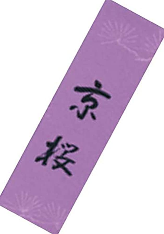 幼児天膿瘍Shoyeidoの京都Cherry Blossoms Incense、35 Sticks – kyo-zakura