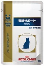 ロイヤルカナン 猫用 腎臓サポート ウェット パウチ 85g×12 療法食
