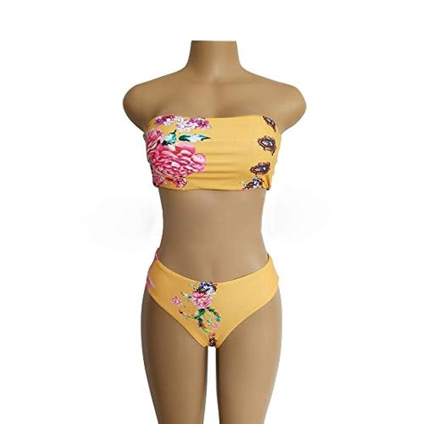導出キロメートル不毛JOYS CLOTHING 女性のバンドービキニストラップレス水着オフショルダーハイウエスト2枚入浴スーツ (Color : Yellow)