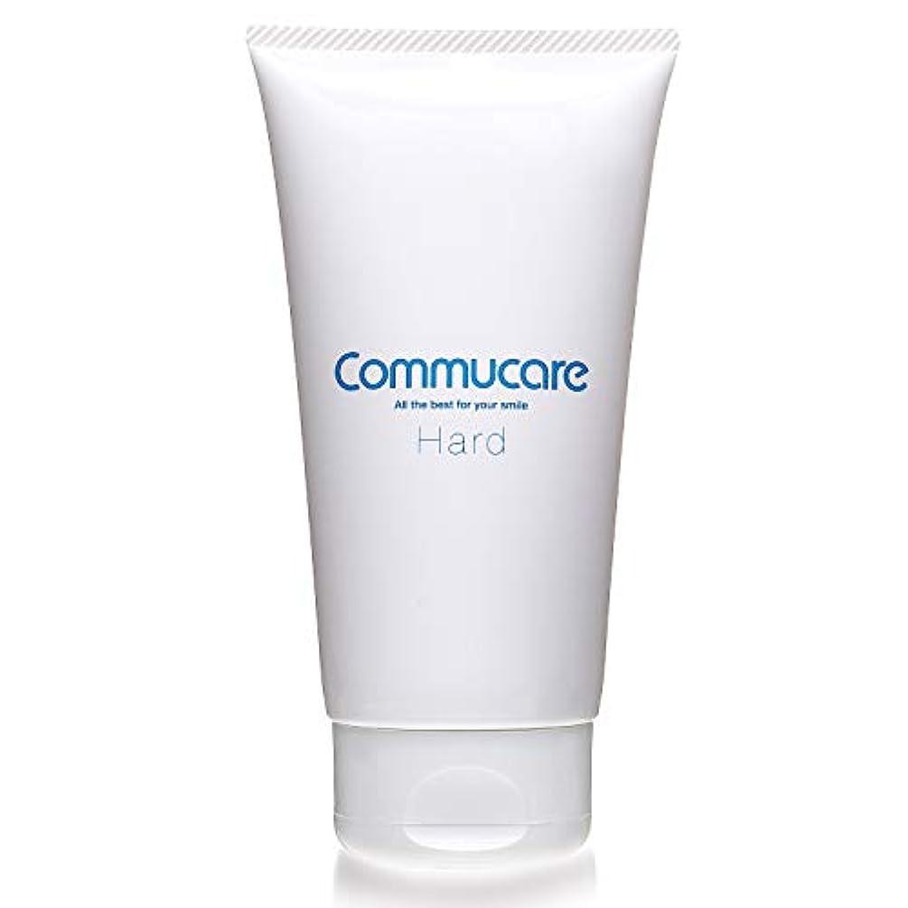 Commucare Lotion(コミュケア ローション)ベビーローション 無香料 無添加 ジェルタイプ 3タイプ (Hard)