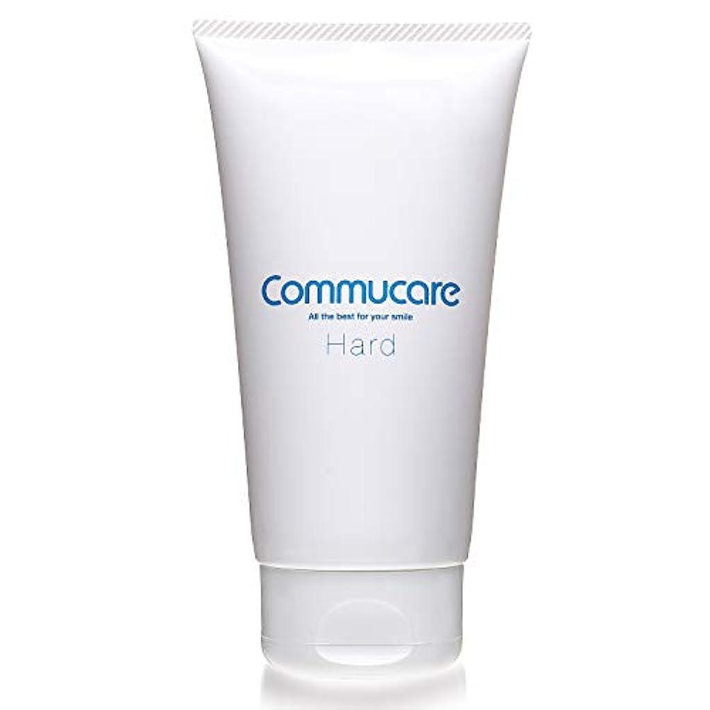 つかの間スマッシュ促進するCommucare Lotion(コミュケア ローション)ベビーローション 無香料 無添加 ジェルタイプ 3タイプ (Hard)