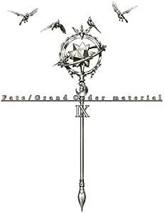 Fate/Grand Order material IX【書籍】