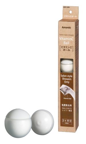 アラミック サロンスタイルシャワー専用 ビタミンCボール 日...