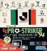 JリーグGGプロストライカー94 【ゲームギア】