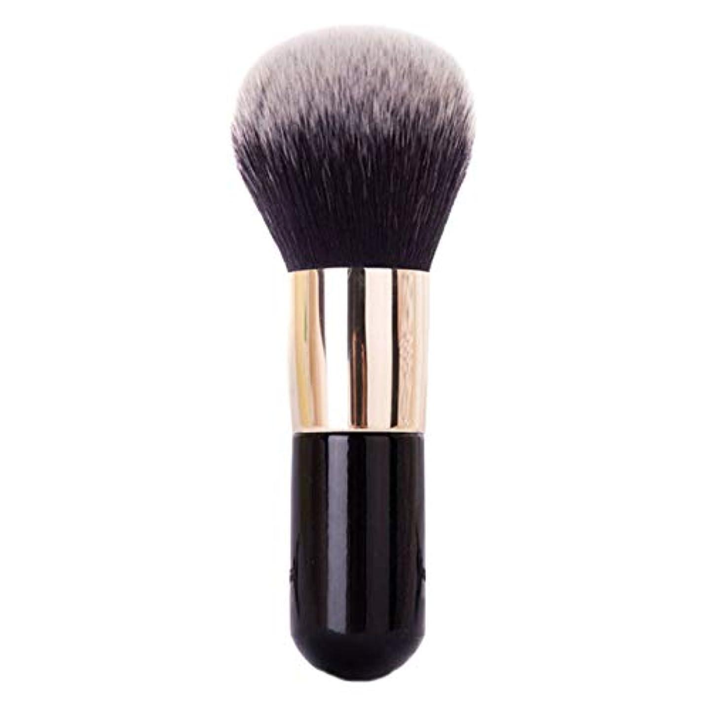 マッサージカレッジパントリーSODIAL ビッグサイズ化粧ブラシ 美容パウダーフェイスブラッシュブラシ プロフェッショナル大化粧品 ソフトファンデーションメイクアップツール