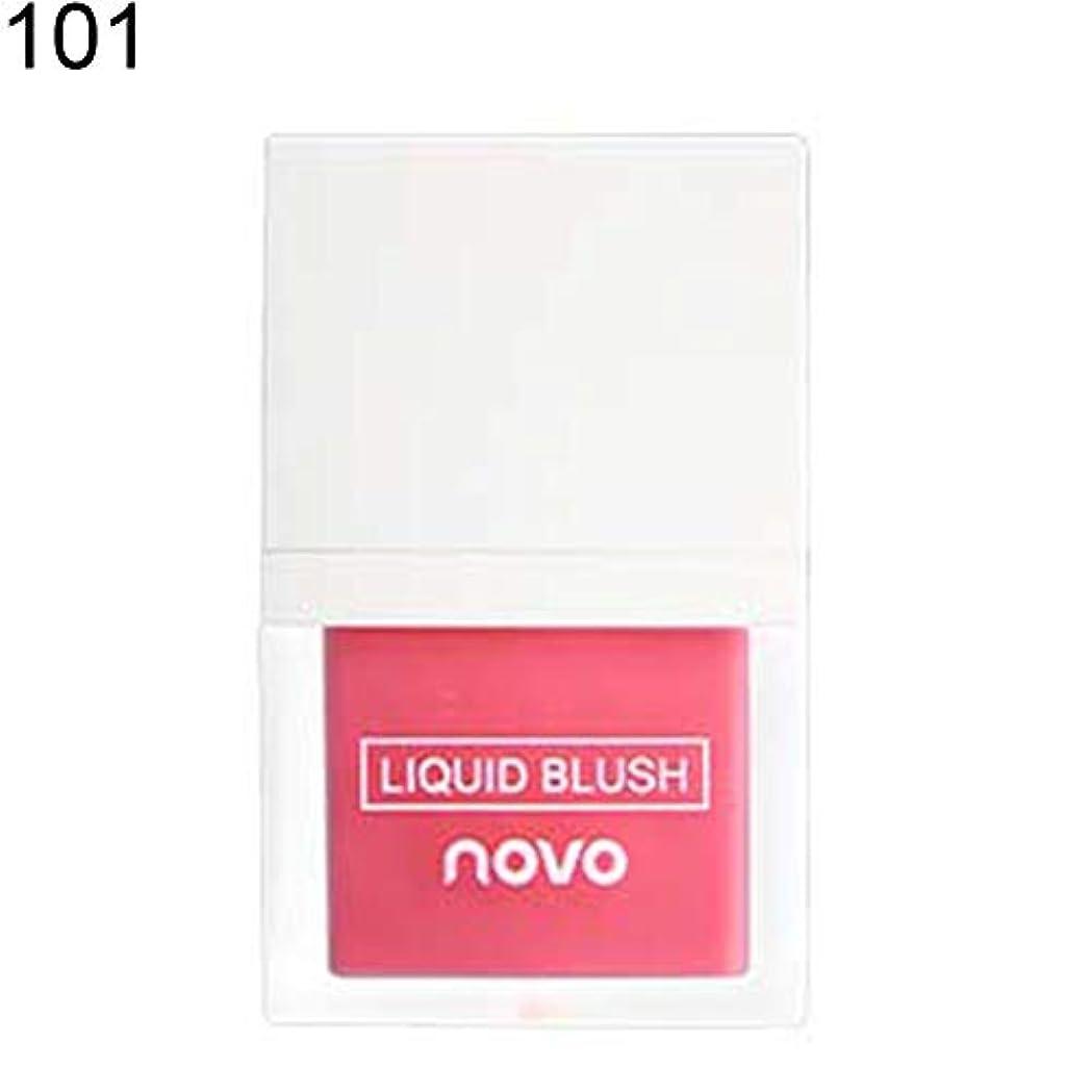 応用酔っ払い提供されたNOVO輝く長続きがする液体赤面保湿ナチュラルフェイス輪郭メイク - 1