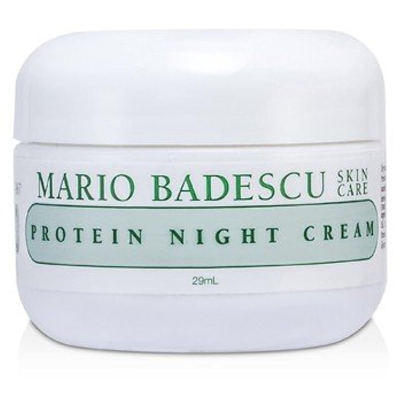 オピエート影のある試してみる[Mario Badescu] Protein Night Cream - For Dry/ Sensitive Skin Types 29ml/1oz