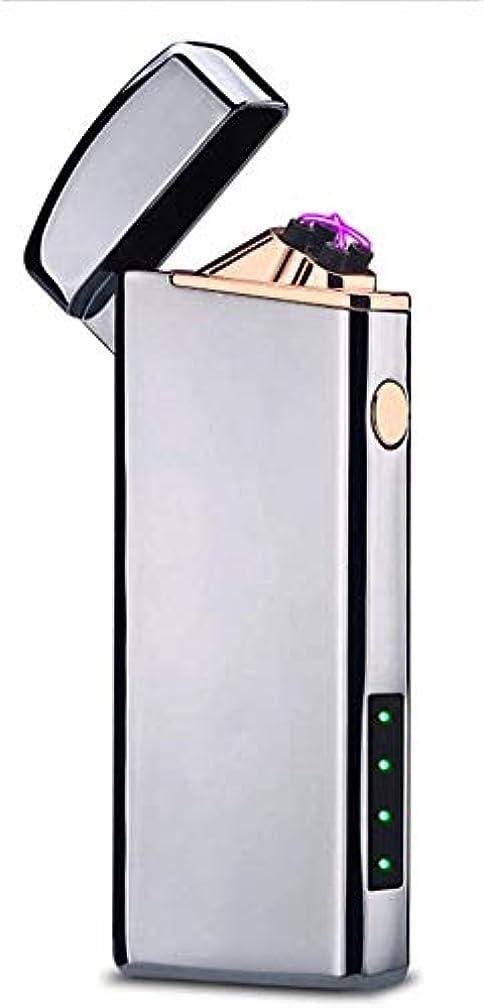 子孫メンバースポーツの試合を担当している人軽い電子充電シガーライターアークメタルポータブル電動軽量ダブル火災,銀