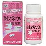 【第3類医薬品】酸化マグネシウムE便秘薬 360錠 ×2
