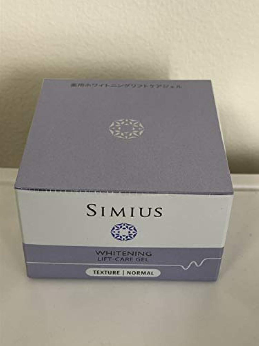 上向きお酒商標Grace & Lucere Simius ホワイトニング リフトケアジェル 60g