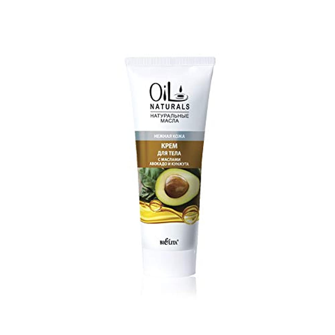 の前で期待する方法論Bielita & Vitex | Oil Naturals Line | Moisturizing Body Cream for Delicate Skin, 200 ml | Avocado Oil, Silk Proteins...