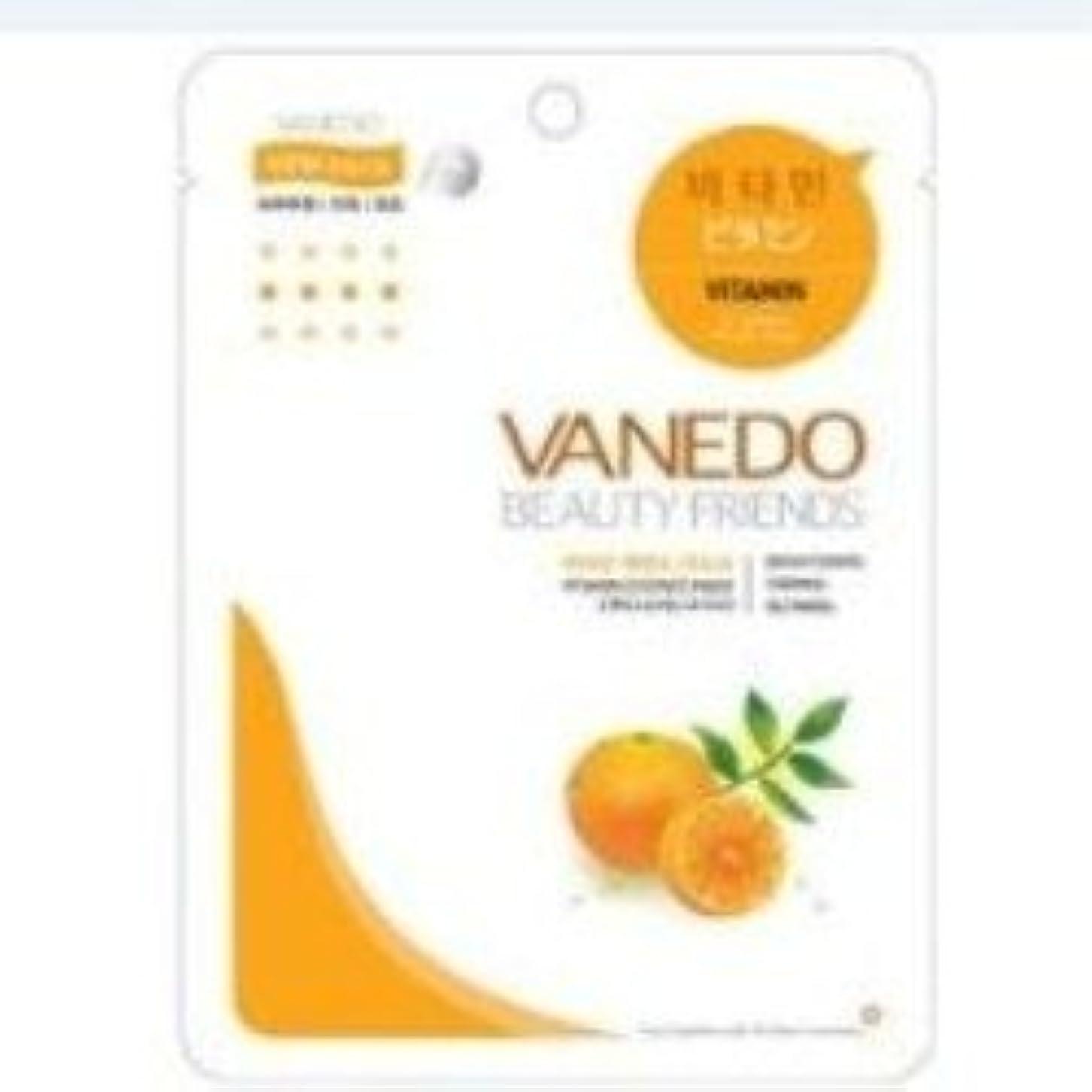 矛盾するブロンズ啓示VANEDO(バネド) エッセンスマスクシートパック <1種類x10枚セット>(ビタミン)