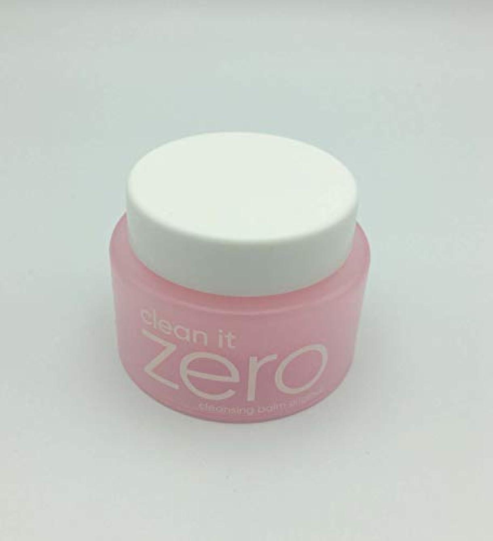 バニラコ クリーン イット ゼロ クレンジング バーム オリジナル 50ml / Clean It Zero Cleansing Balm Original 50ml [並行輸入品]