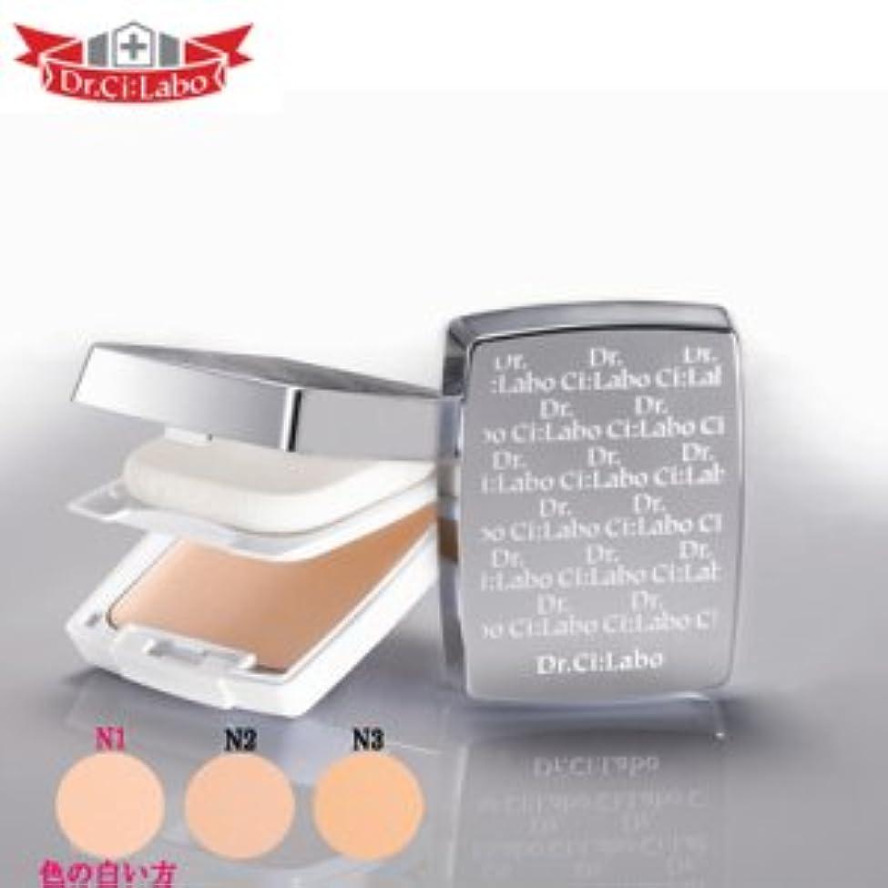 強打キッチンどんなときもドクターシーラボ BBパーフェクトファンデーション WHITE 377プラス(レフィルのみ)<Dr.Ci:Labo/ドクターシーラボ> N1