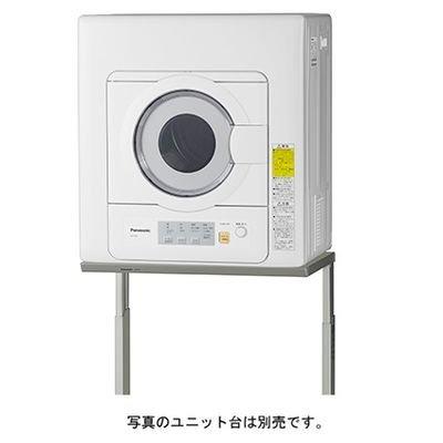 パナソニック 5.0kg 衣類乾燥機(ホワイト)Panason...