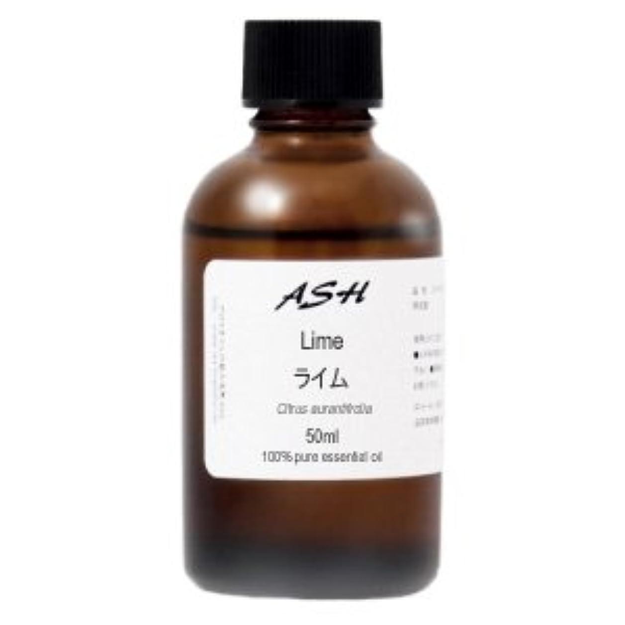 現実同行国籍ASH ライム エッセンシャルオイル 50ml AEAJ表示基準適合認定精油