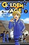 GOLDEN・AGE 7 (少年サンデーコミックス)
