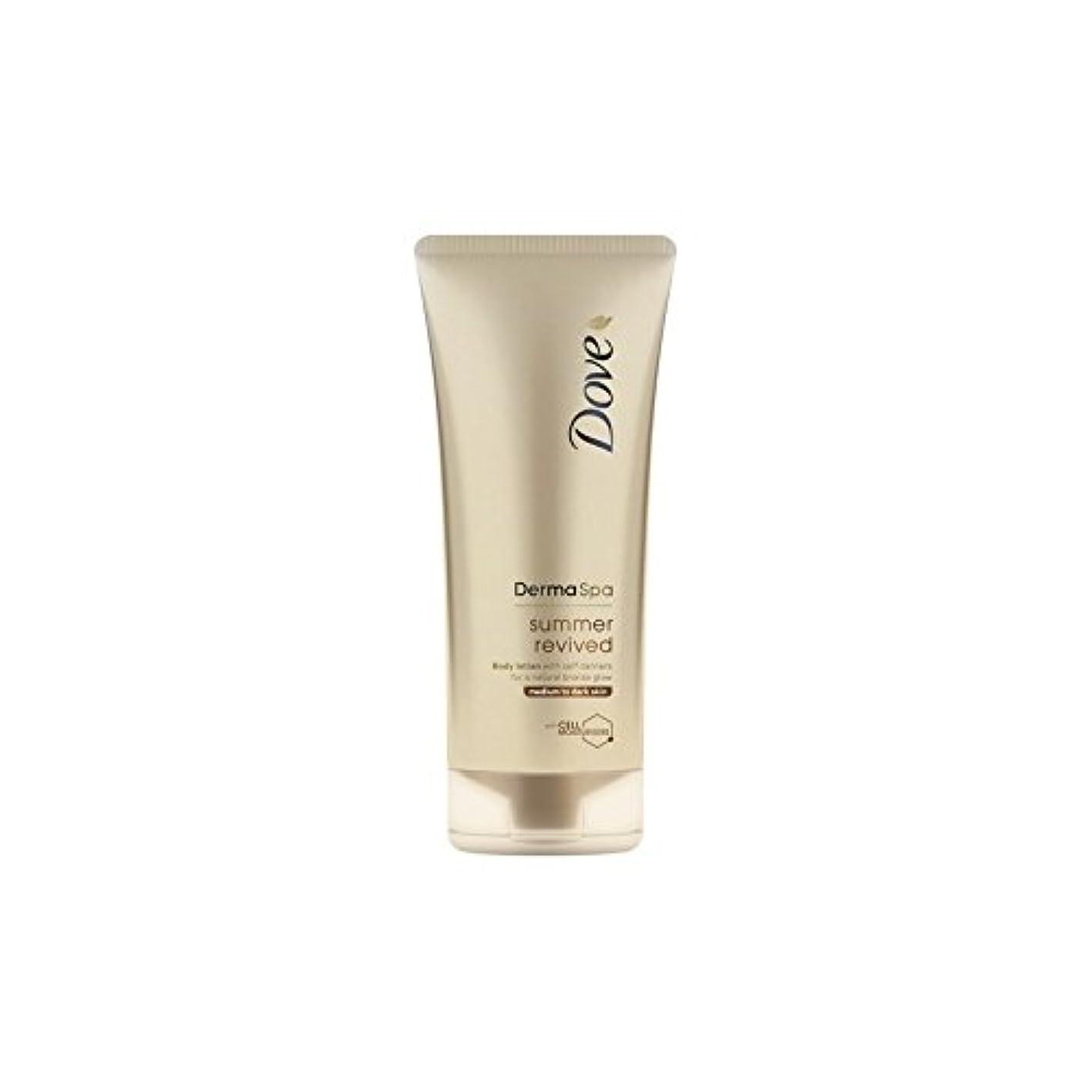 毎年一時解雇するチョコレートDove DermaSpa Summer Revived Body Lotion Medium to Dark Skin (200ml) (Pack of 6) - 浅黒い肌に夏復活ボディローション媒体(200ミリリットル...