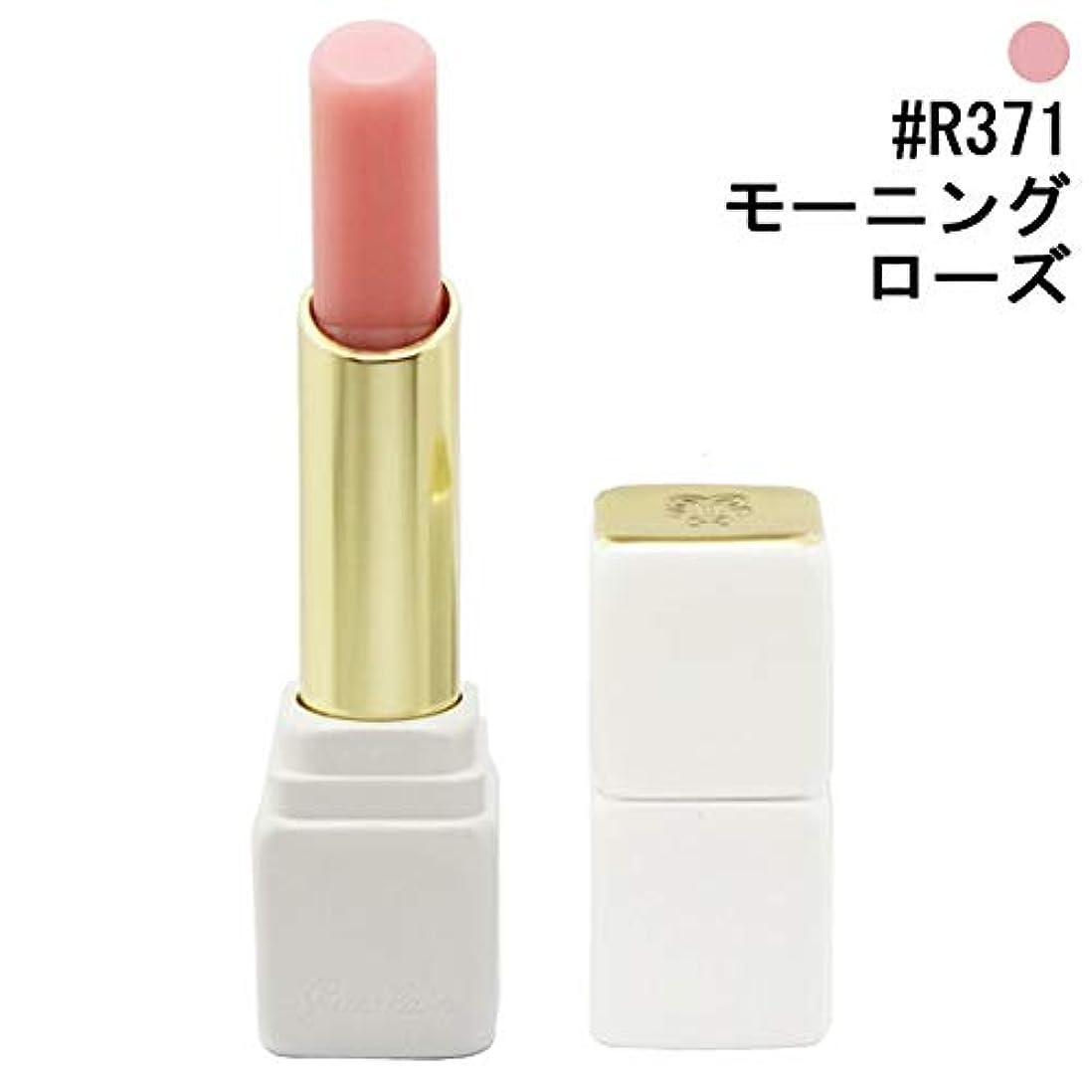 【ゲラン】キスキス ローズリップ #R371 モーニング ローズ 2.8g [並行輸入品]