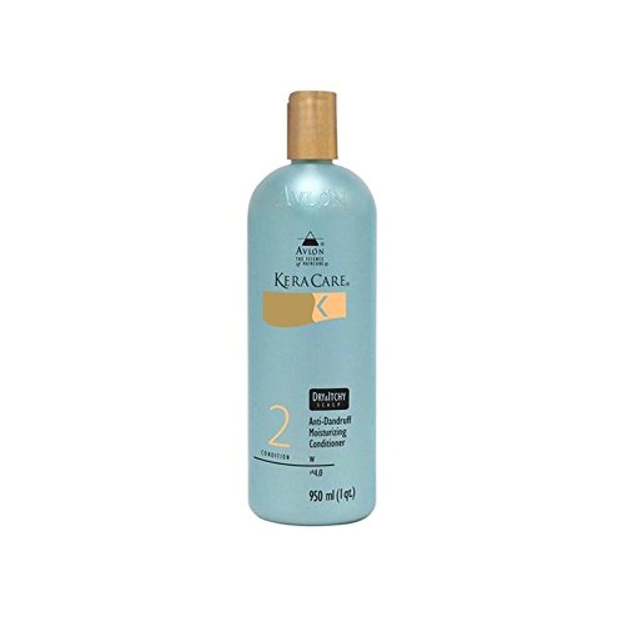 ウールシガレット助言Keracare Dry And Itchy Scalp Moisturizing Conditioner (950ml) - 乾燥やかゆみ頭皮の保湿コンディショナー(950ミリリットル) [並行輸入品]