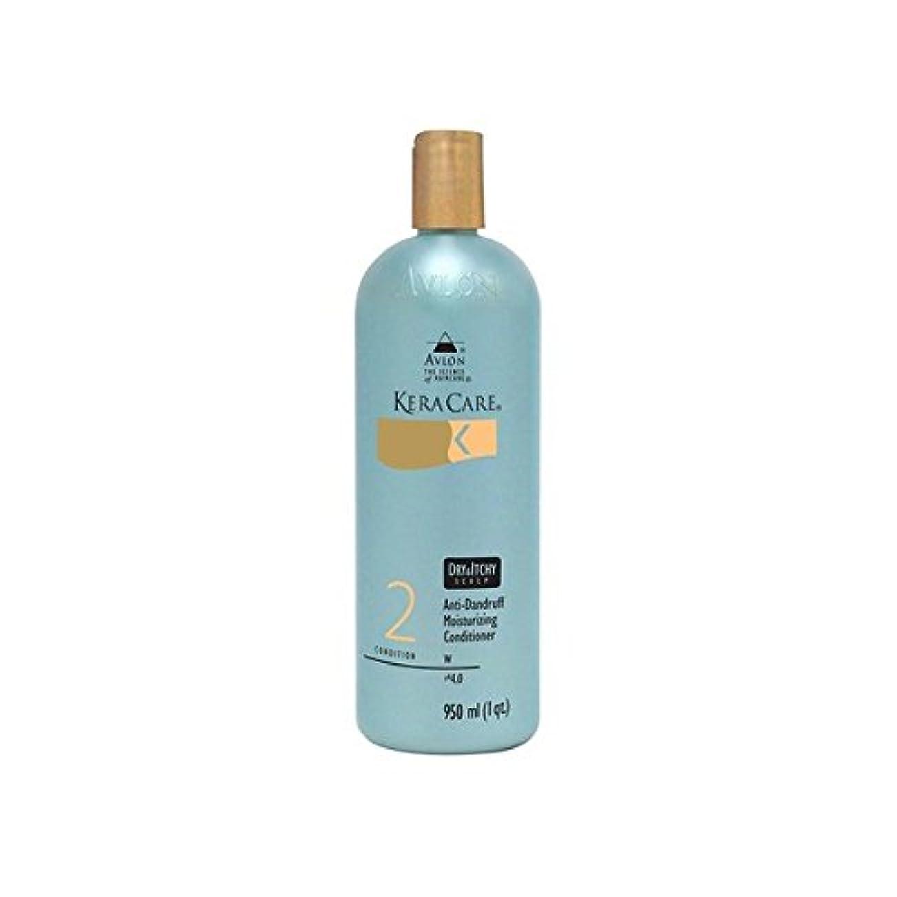 クモリスキーな正確にKeracare Dry And Itchy Scalp Moisturizing Conditioner (950ml) - 乾燥やかゆみ頭皮の保湿コンディショナー(950ミリリットル) [並行輸入品]