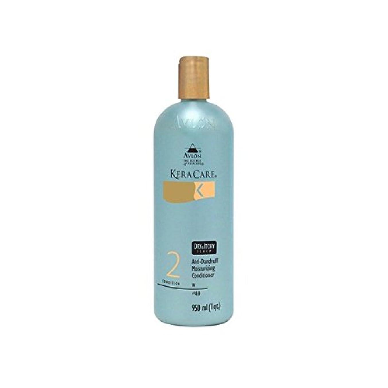 実行暴露するみKeracare Dry And Itchy Scalp Moisturizing Conditioner (950ml) (Pack of 6) - 乾燥やかゆみ頭皮の保湿コンディショナー(950ミリリットル) x6...