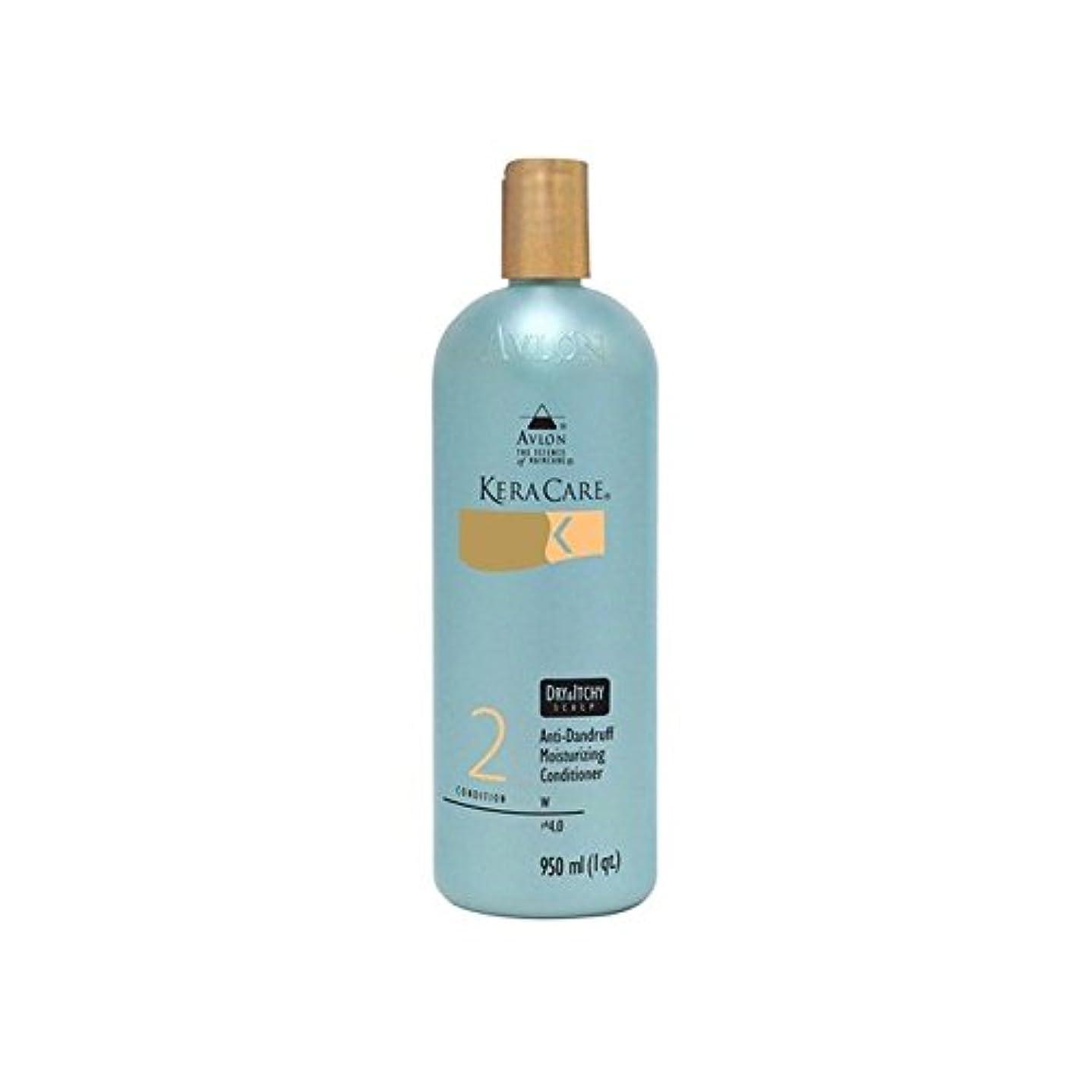 コードレスフルーツ影響するKeracare Dry And Itchy Scalp Moisturizing Conditioner (950ml) - 乾燥やかゆみ頭皮の保湿コンディショナー(950ミリリットル) [並行輸入品]
