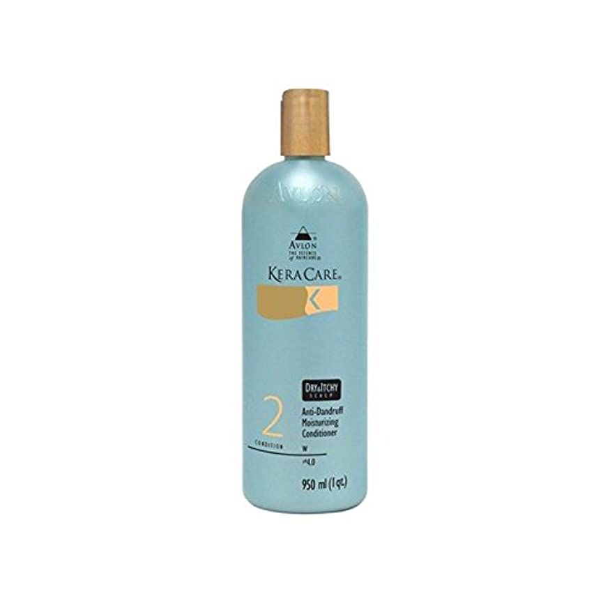 Keracare Dry And Itchy Scalp Moisturizing Conditioner (950ml) (Pack of 6) - 乾燥やかゆみ頭皮の保湿コンディショナー(950ミリリットル) x6...