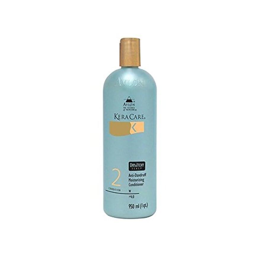 Keracare Dry And Itchy Scalp Moisturizing Conditioner (950ml) - 乾燥やかゆみ頭皮の保湿コンディショナー(950ミリリットル) [並行輸入品]
