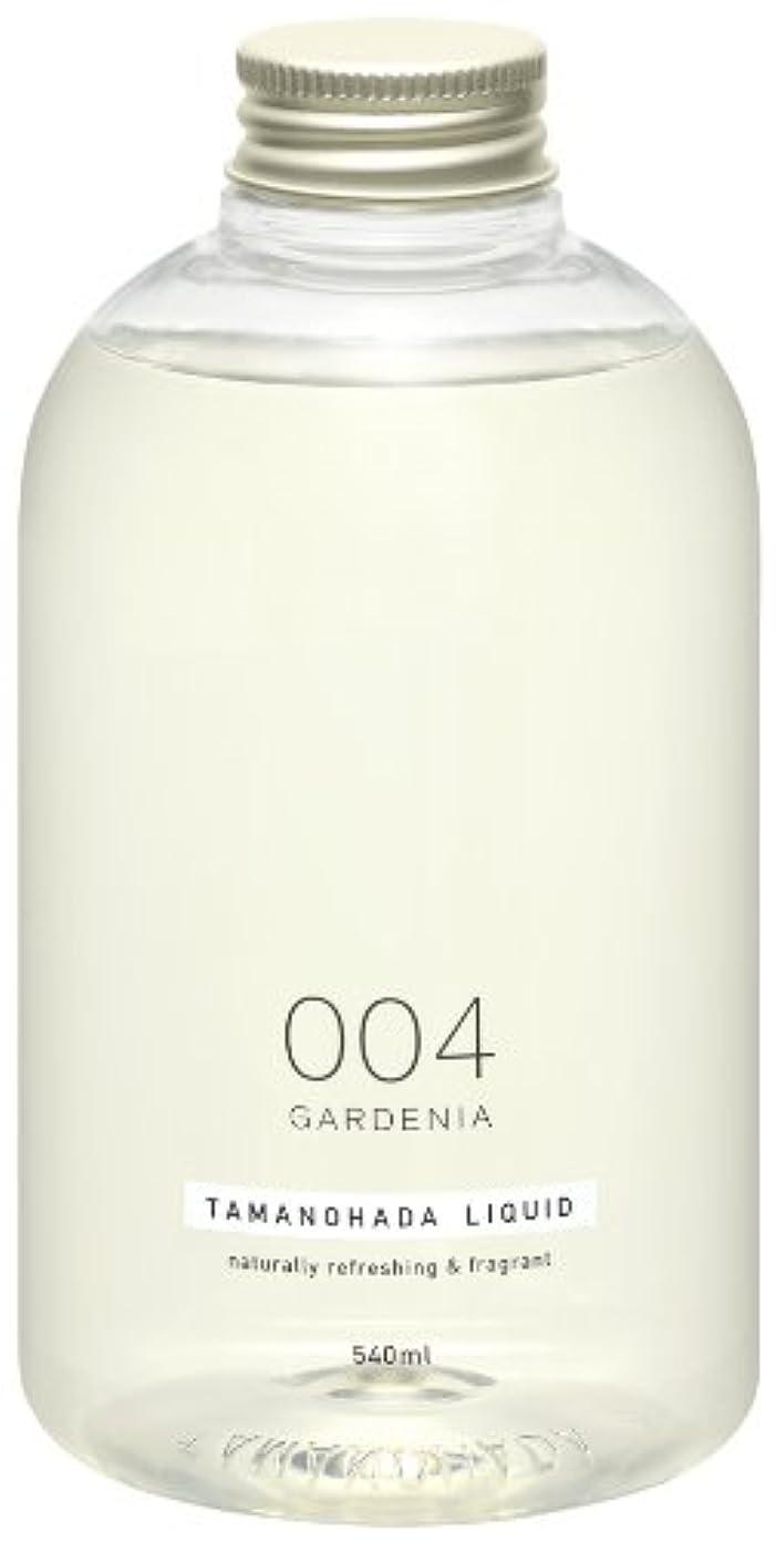 ピカソ芽補充タマノハダ リクイッド 004 ガーデニア 540ml