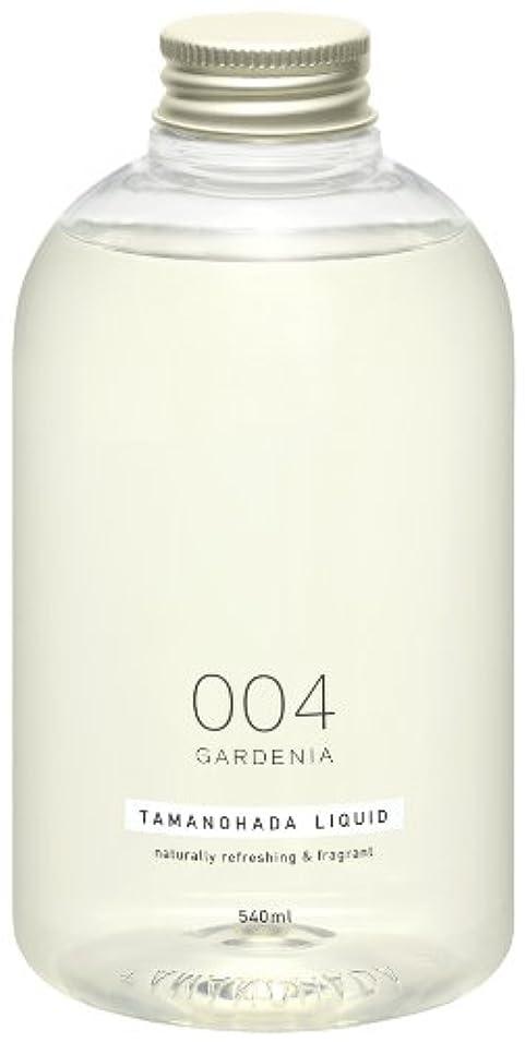 渇き取り付けエイズタマノハダ リクイッド 004 ガーデニア 540ml