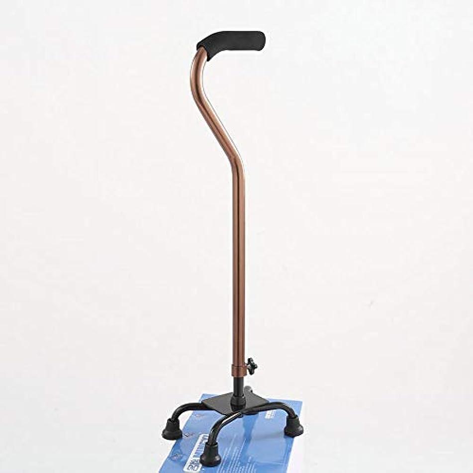 者雑草どういたしまして調節可能な高さの杖、高齢者と女性のための松葉杖-4本足の滑り止めアルミニウムウォーカー