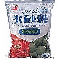 スプーン印 氷砂糖クリスタル 1KG 1袋
