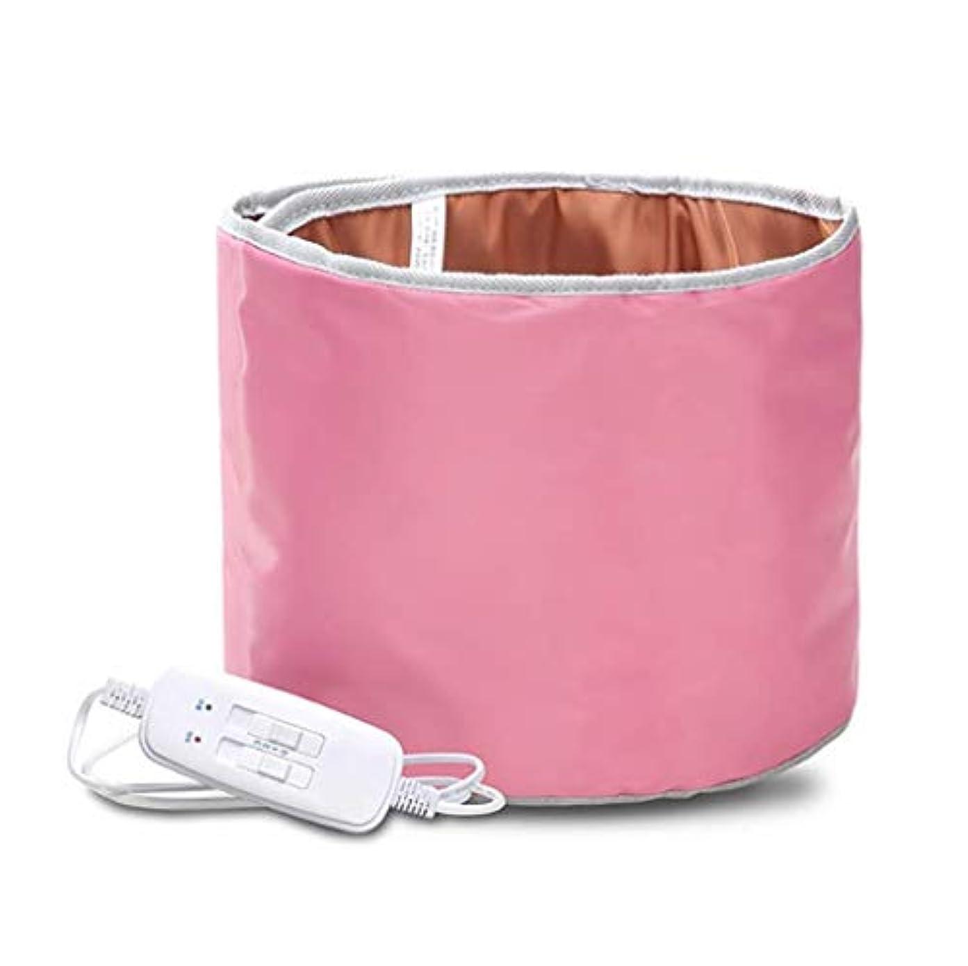メンダシティ比率怠けたウエストマッサージャー、電熱腰椎サポートベルト、血液循環の促進、痛みの緩和、保温 (Color : ピンク)