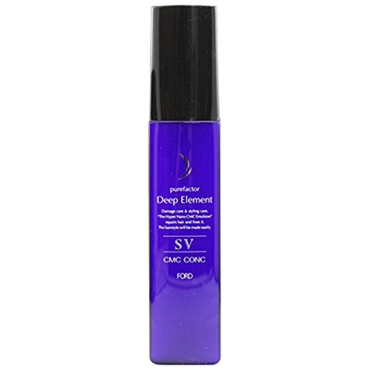 肺炎かなりのトークフォードヘア化粧品 ディープエレメント SV CMCコンク 90g