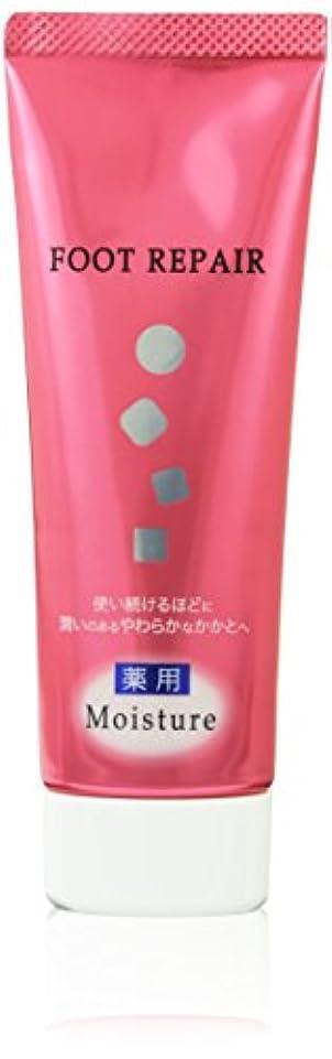 規制格納ビバビューティーワールド フットリペア薬用クリーム SANYUa FTR1201