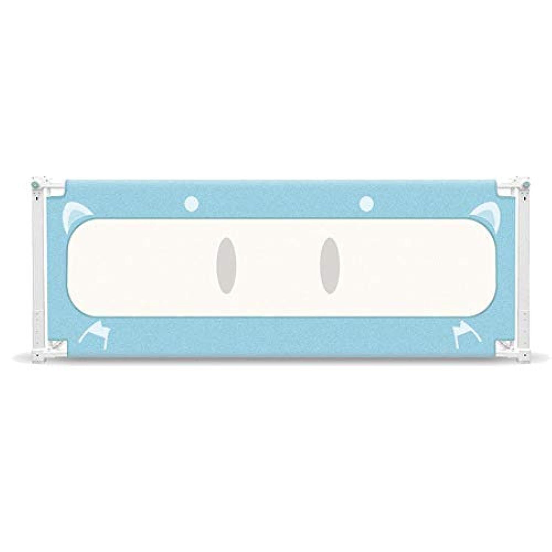 LHA ベッドガード?フェンス ベッドガードレール折りたたみ安全ベビーシールド - (サイズはオプション) (色 : 青, サイズ さいず : L-150cm)