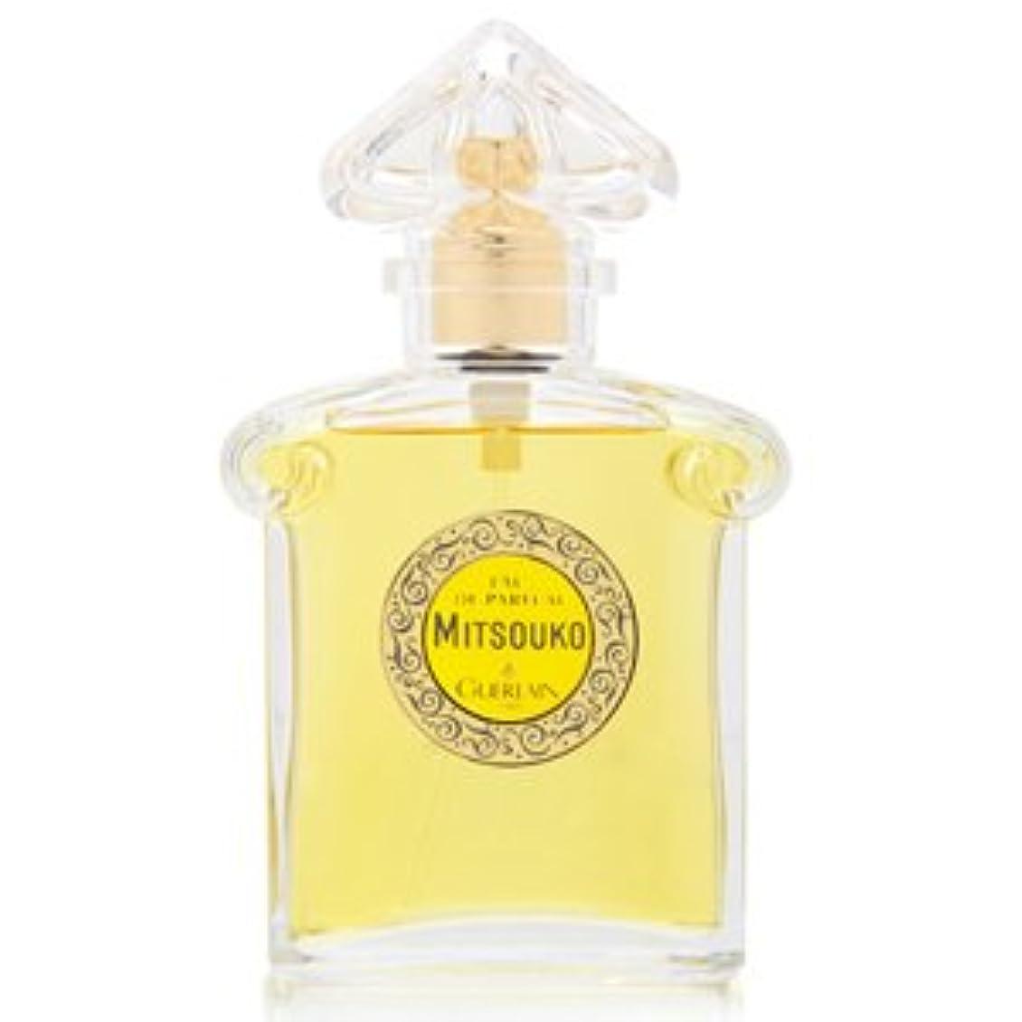 革新レイプ従来の【ゲラン 香水】ゲラン ミツコ 75ml EDP