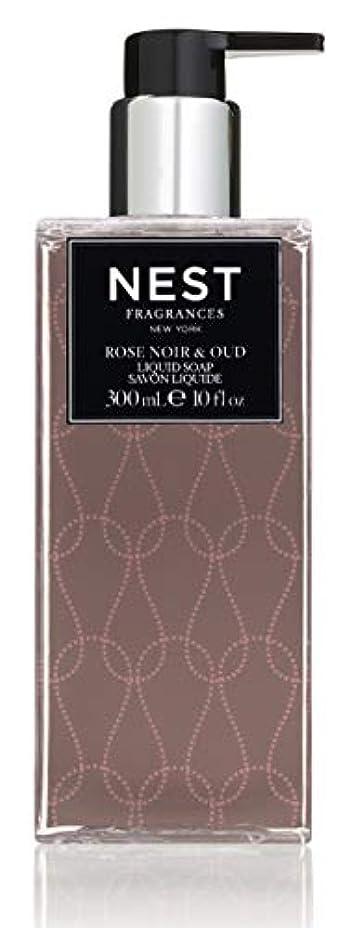 パーツ長々と奇妙なネスト Liquid Soap - Rose Noir & Oud 300ml/10oz並行輸入品