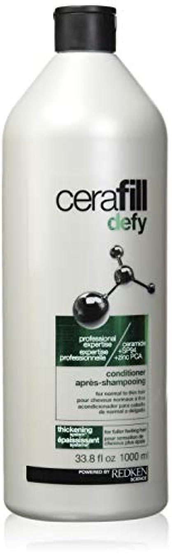 血統湿地ほのめかすレッドケン Cerafill Defy Thickening Conditioner (For Normal to Thin Hair) 1000ml