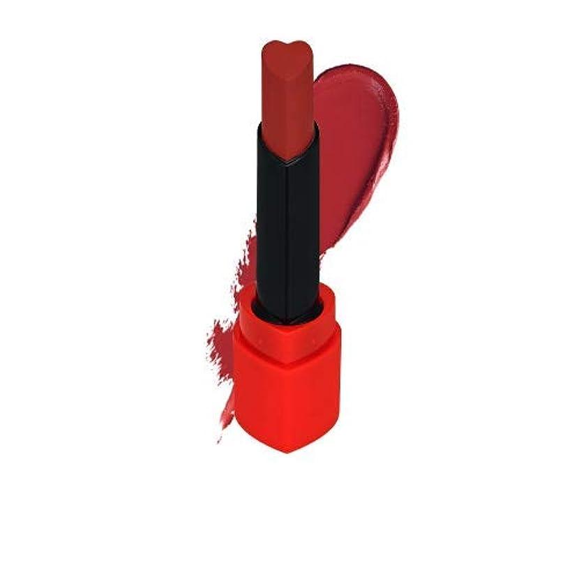 達成可能製造業耐えられないホリカホリカ ハートクラッシュ?ベルベット?リップスティック HOLIKA HOLIKA Heart Crush Velvet Lipstick 1.8g (# BE02 CREAM MOCHA) [並行輸入品]