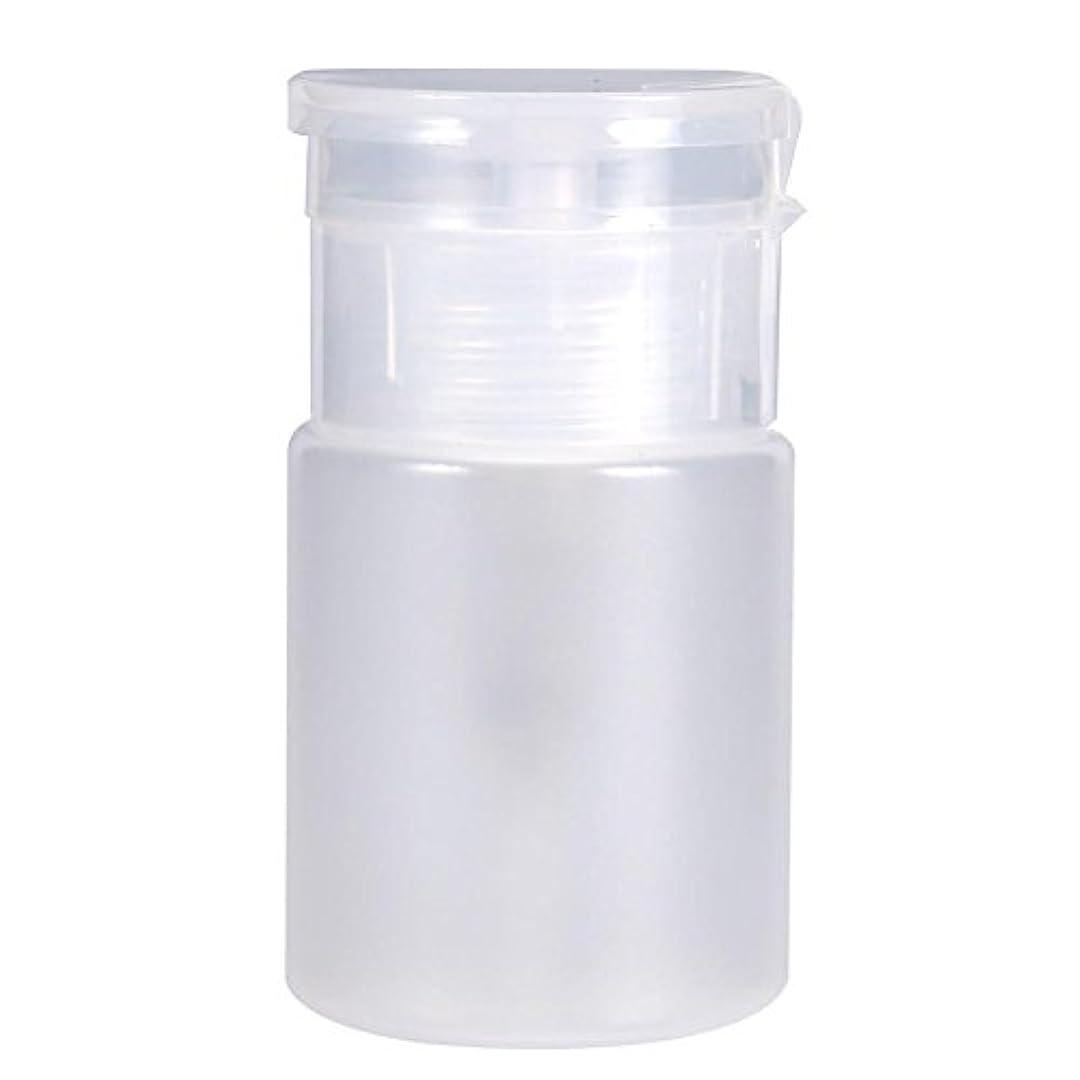 蓄積する微生物悪党60 mlマニキュアリムーバーポンプディスペンサー、ピンクまたはクリアトッププラスチックボトルプッシュダウンディスペンサー、マニキュアリムーバーリキッドクレンザー用詰め替え可能なメイク旅行ボトル(白い)
