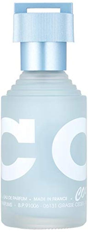 召喚する渇きホップジャンヌアルテス CO2 クール EDP 100ml