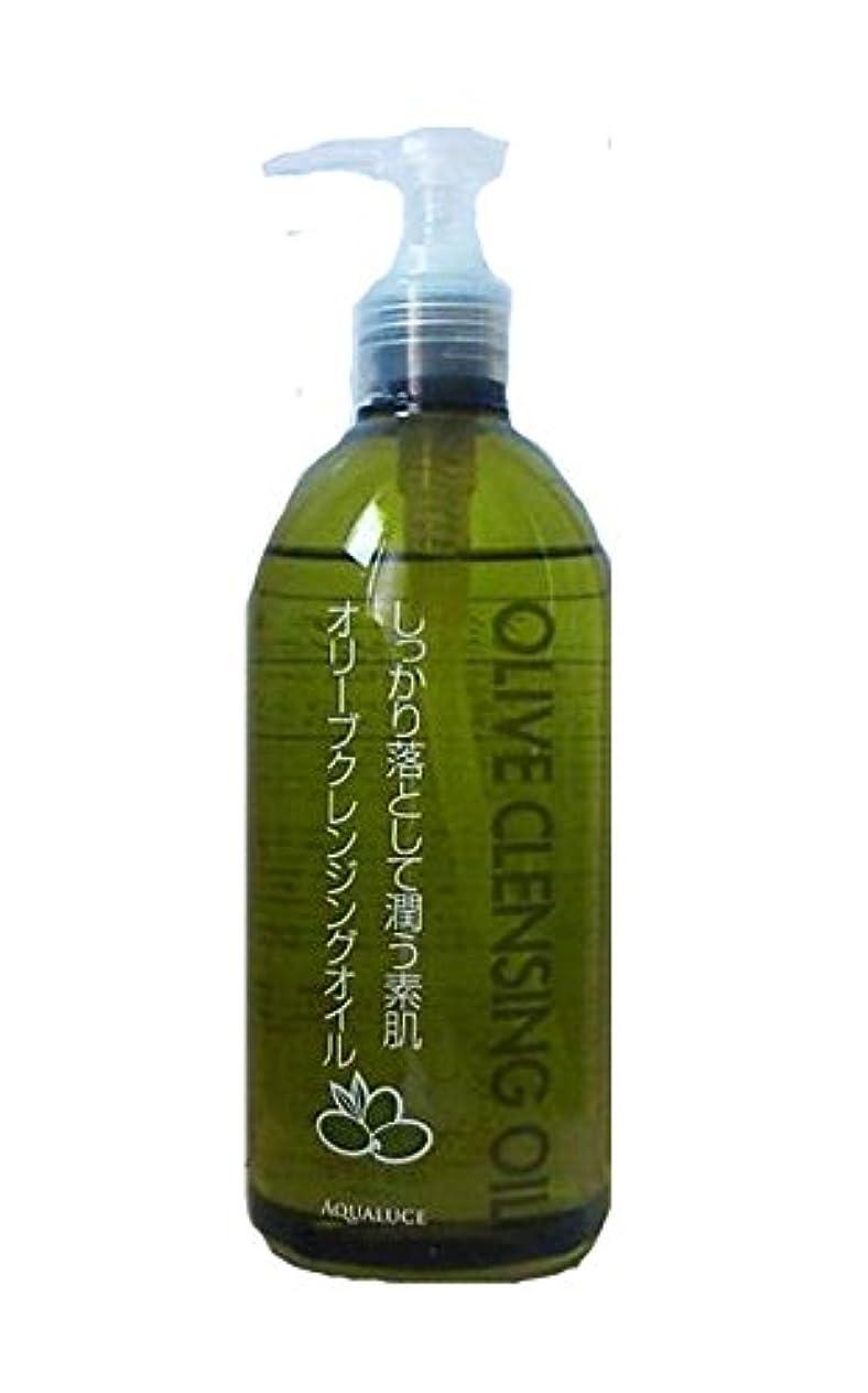 スーパー気配りのある可塑性アクアルーチェ オリーブクレンジングオイル 500ml