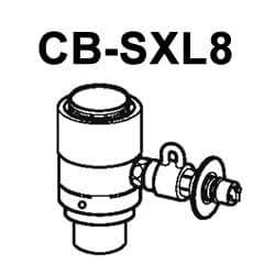 パナソニック(Panasonic) 食器洗い乾燥機用分岐栓 CB-SXL8