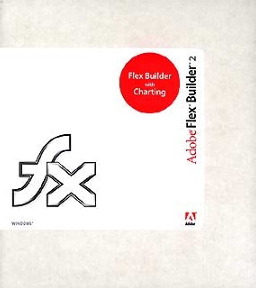 カップパラシュート和らげるAdobe Flex Builder 2.0 日本語版 with Charting Windows版