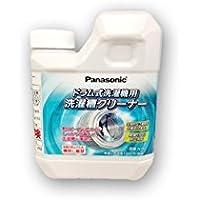 パナソニック 洗濯槽クリーナー 【N-W2】 お手入れ用洗浄洗剤